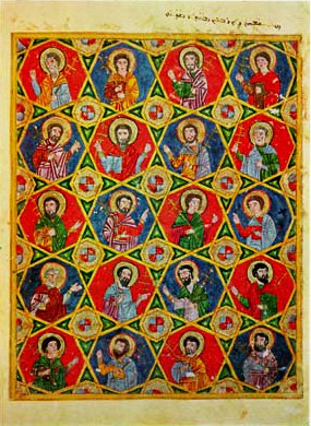 A miniature from the Syriac Gospel Lectionary (Vat. Syr. 559), created ca. 1220 near Mosul and exhibiting a strong Islamic influence. Fortymartyrs.jpg
