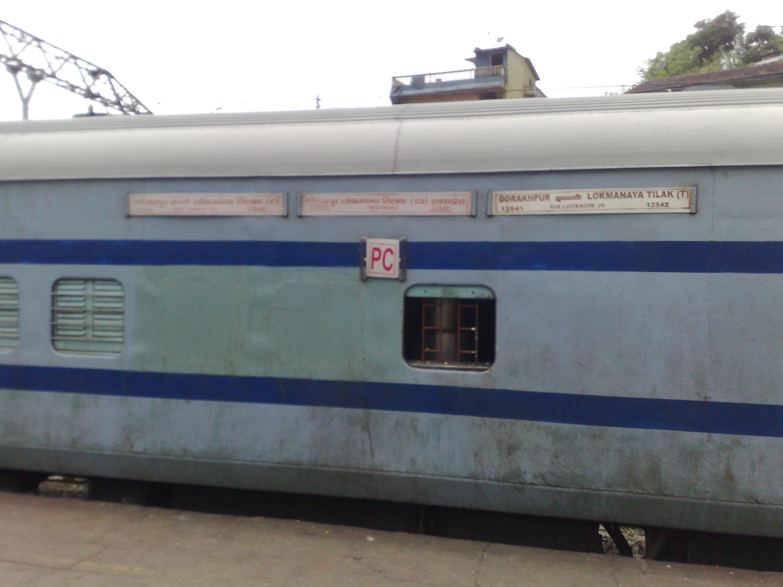 gorakhpur lokmanya tilak terminus superfast express - pantry car coach.jpg