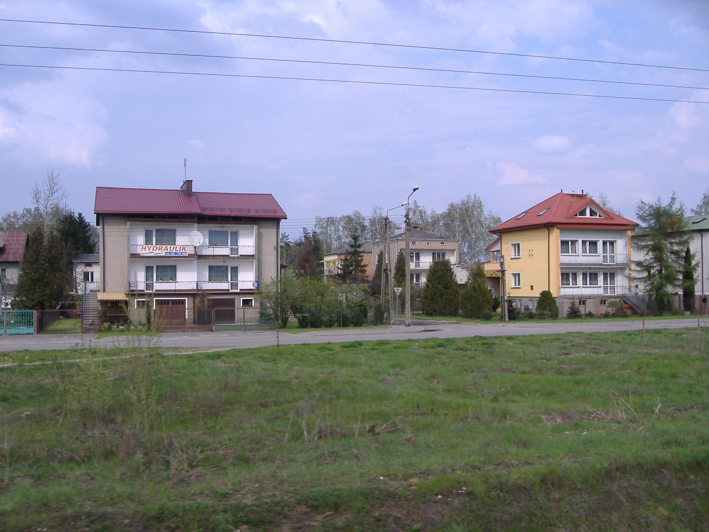 Халинув