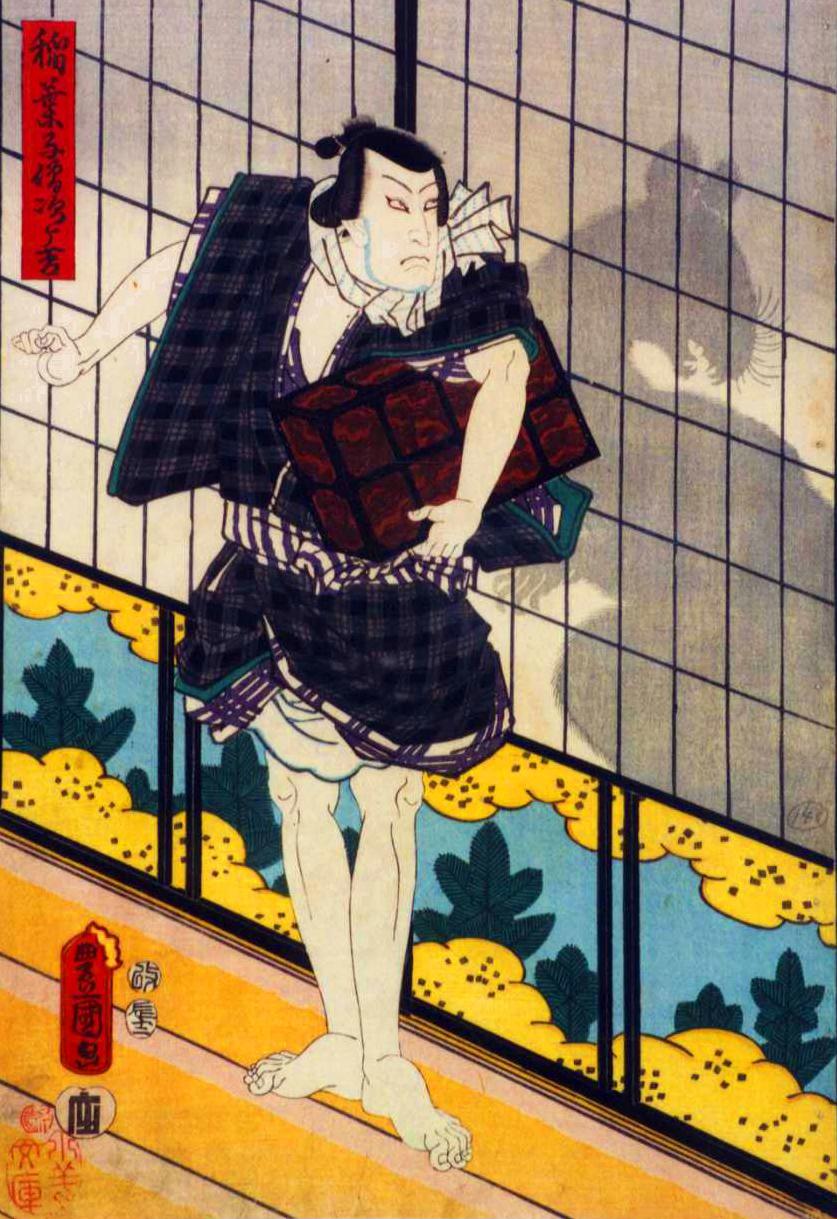 Kodanji Ichikawa IV as Nezumi-kozō Jirokichi.jpg
