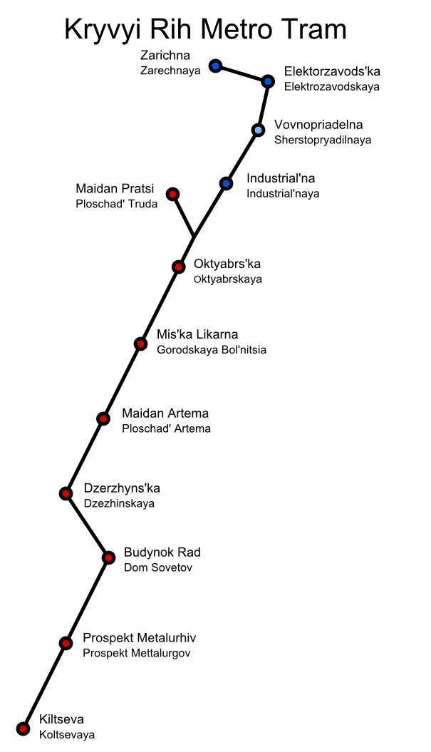 FileKryvyi Rih Metro TramMappng Wikimedia Commons