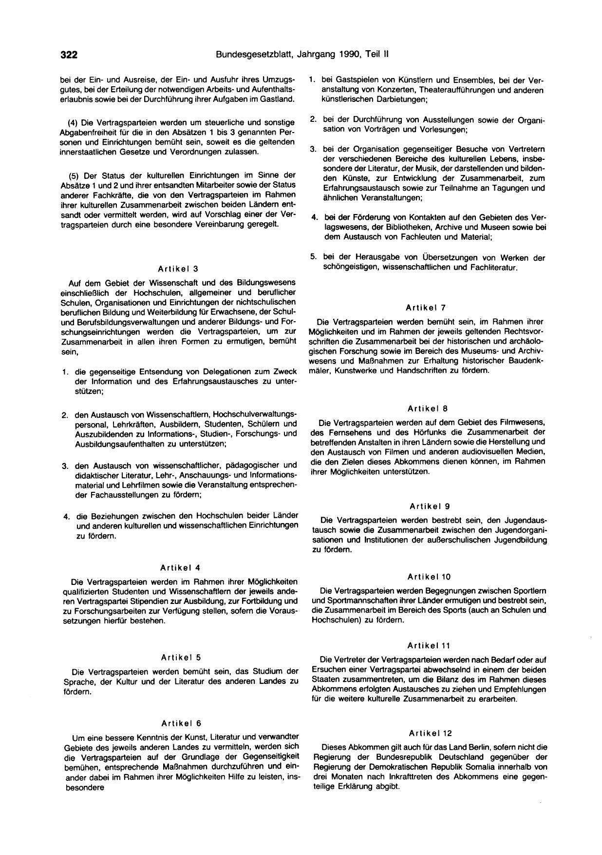 File:Kulturabkommen Somalia 1990 2.jpg - Wikimedia Commons