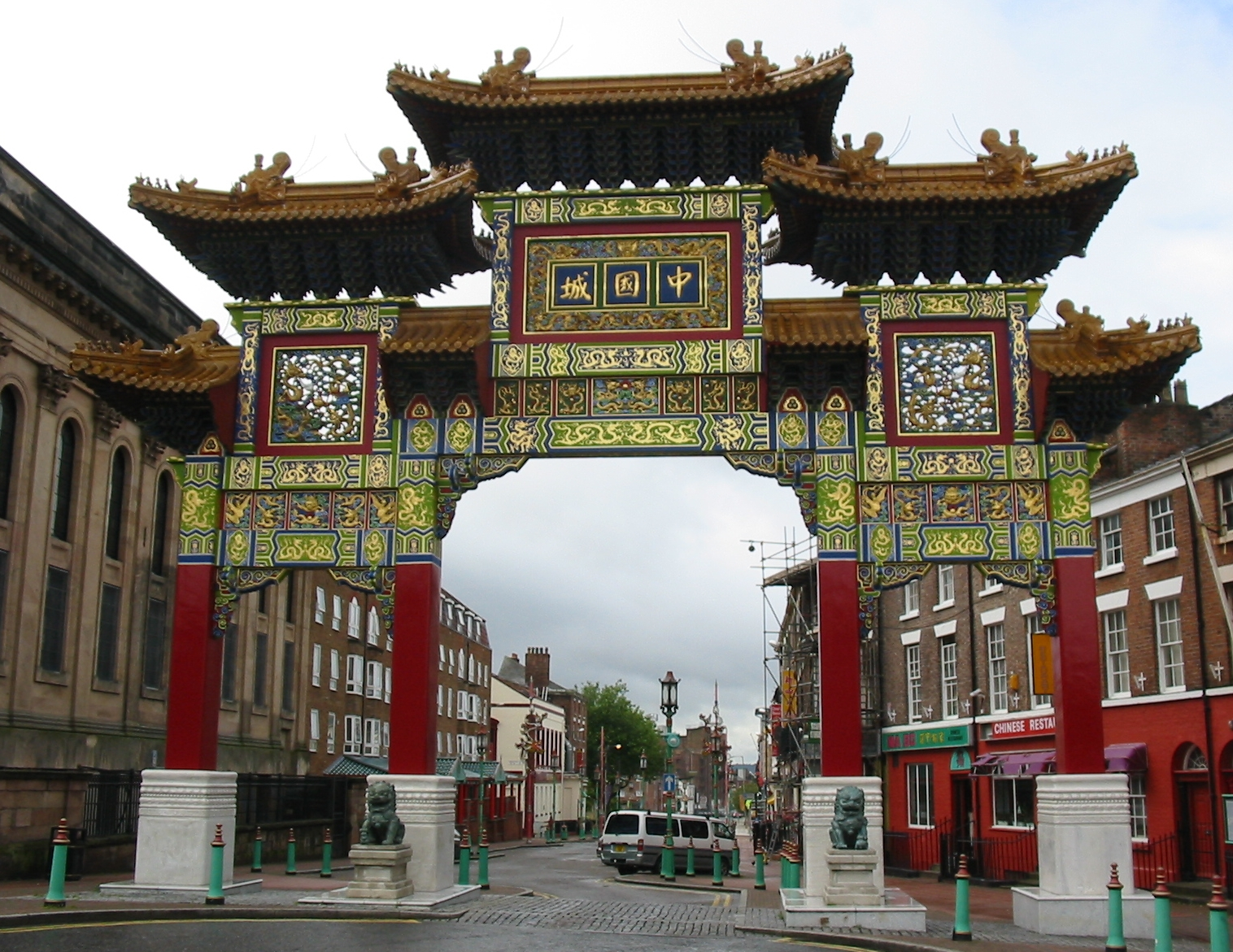 File:Liverpool Chinatown arch.jpg - Wikimedia Commons