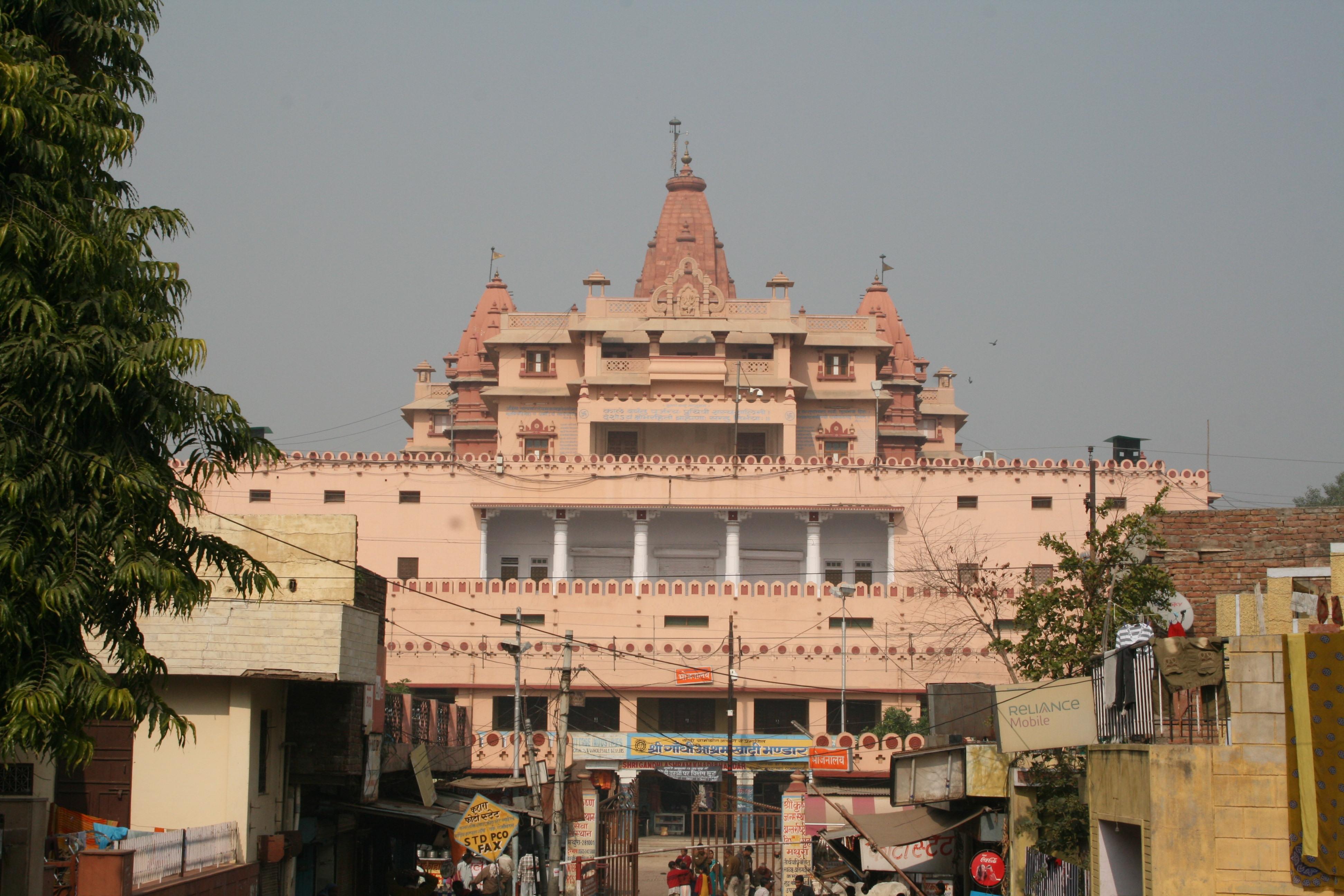 Mathura  Kesava Deo Temple