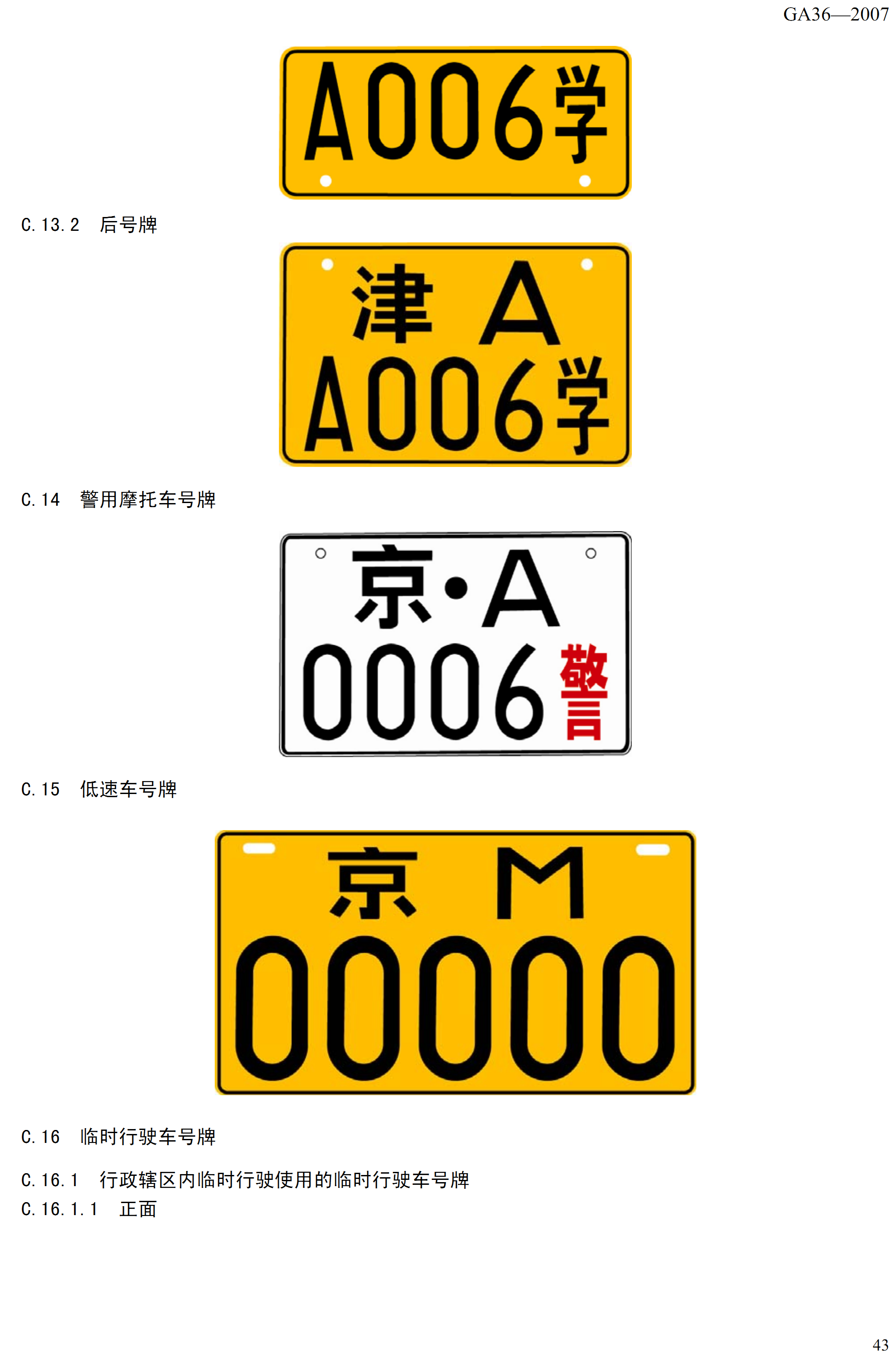 how to put p plate on number plate
