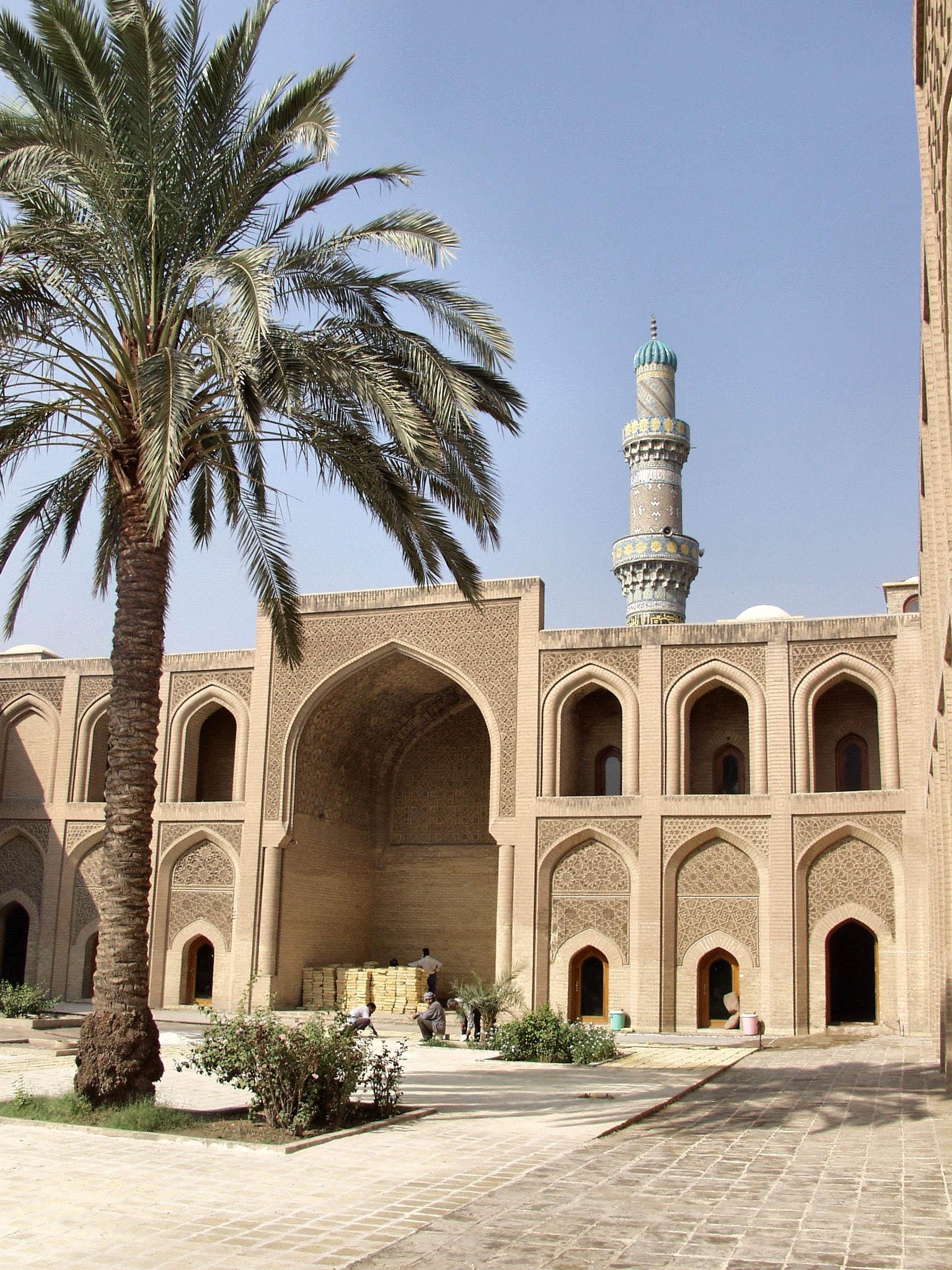التعريف بالعراق كبلد سياحي المعلومات Mustansiriya_University_CPT.jpg