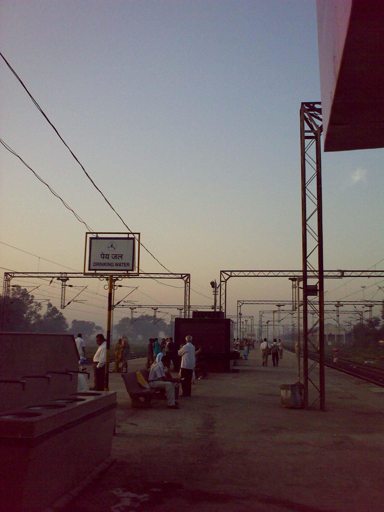 Nashik Road Railway Station, Early morning crowd waiting for the Panchvati Express to Mumbai.