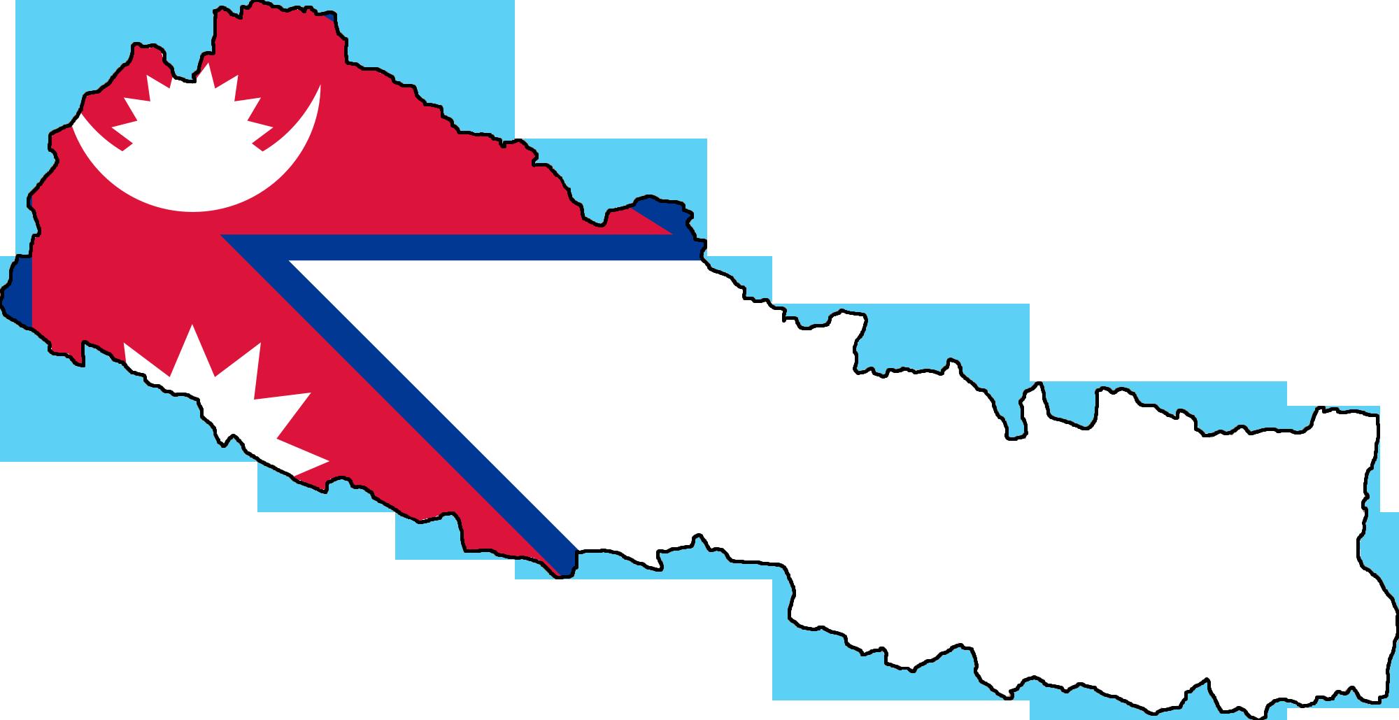 File:Nepal stub.png - Wikimedia Commons