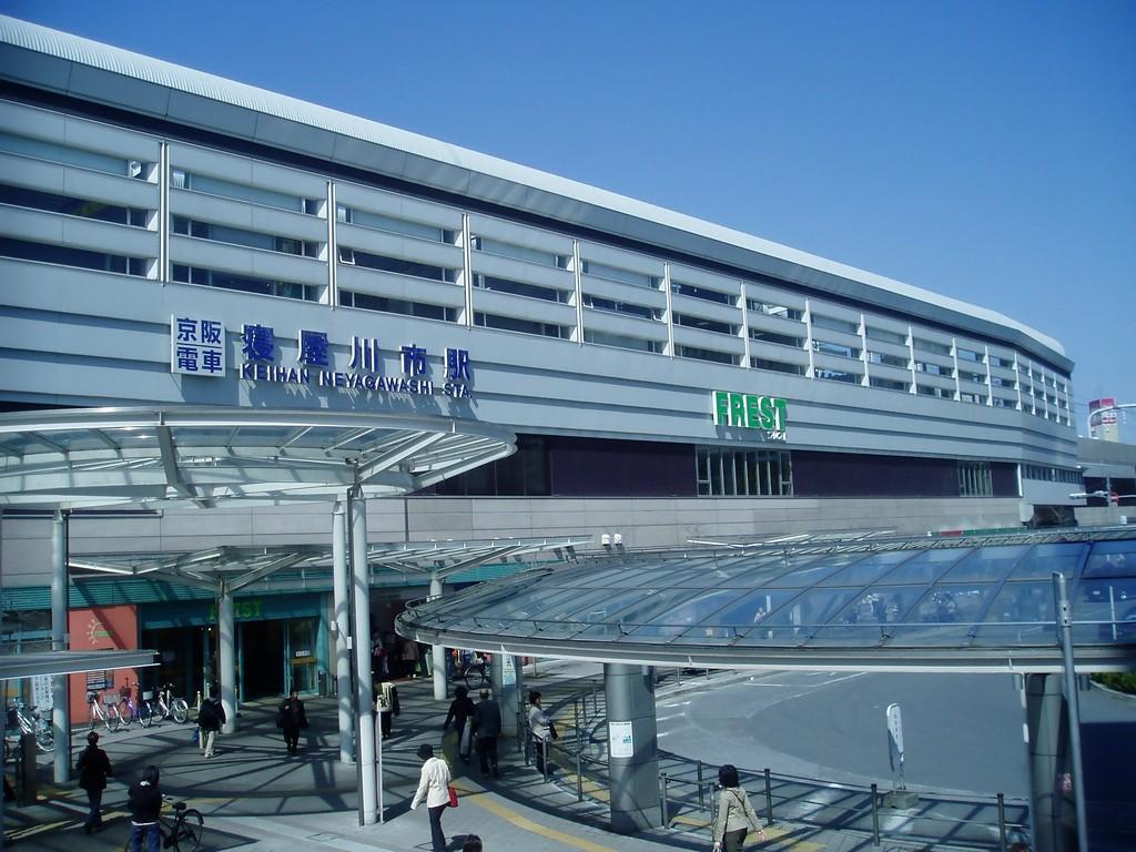 Neyagawashi Station - Wikipedia