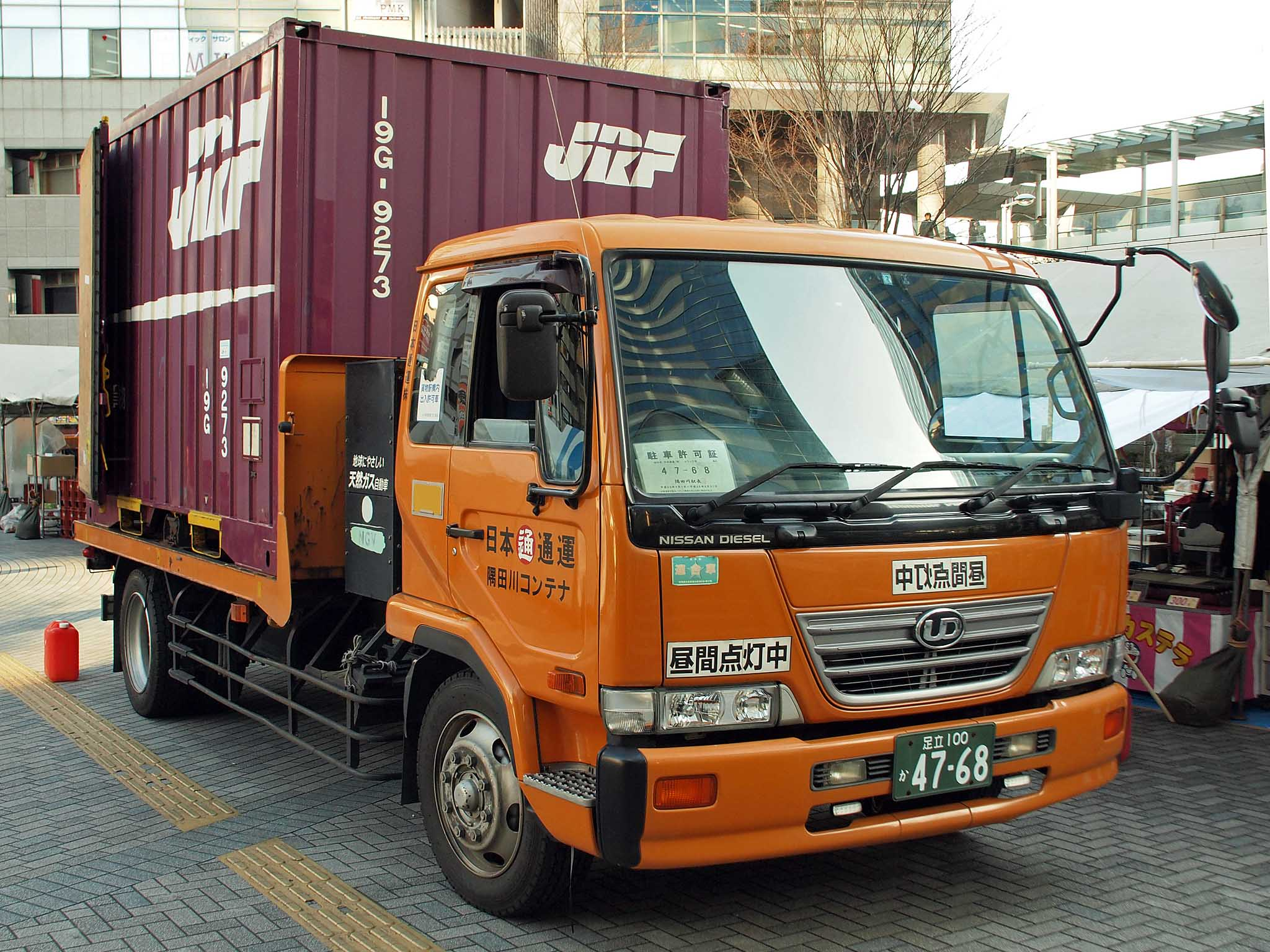 https://upload.wikimedia.org/wikipedia/commons/9/9d/Nippon_Express_Condor_CNG_with_JR_Freight_19G-9273.jpg