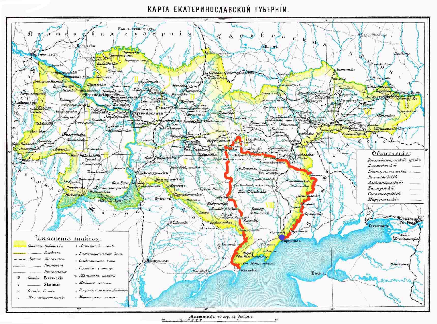 FileOld map Mariupoljpg Wikimedia Commons