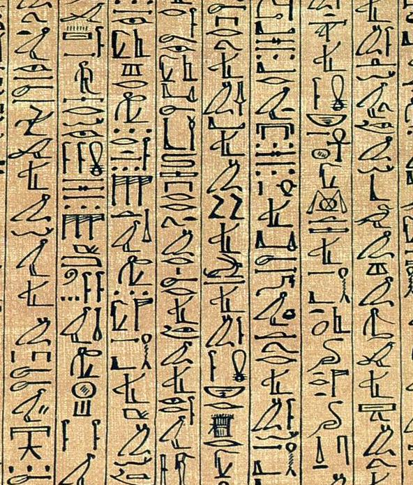 Flipped Lesson: Ancient Egyptian Hieroglyphics