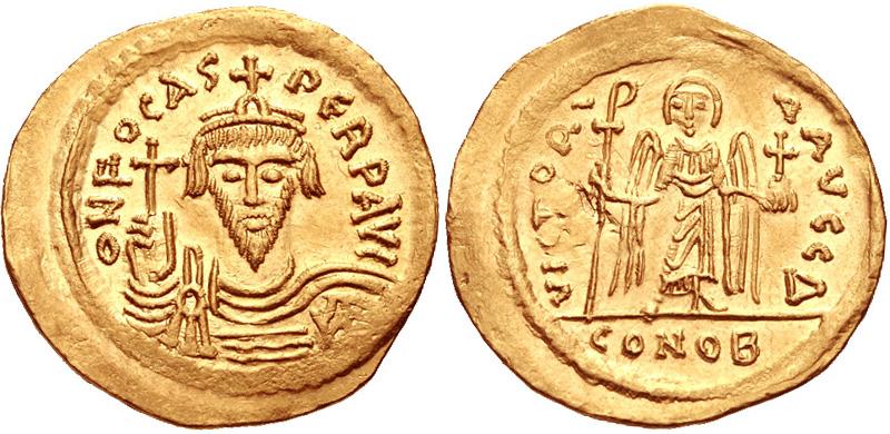 Phocas coin.jpg