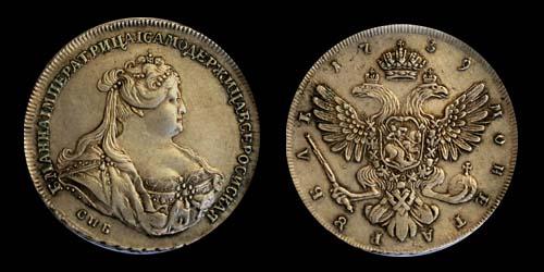 ����:Rubl 1739.jpg