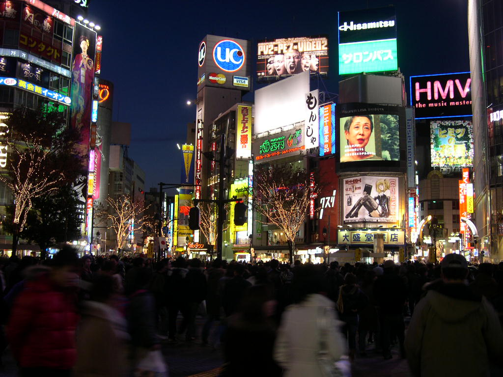 Image Result For Christmas In Japan