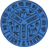 St. Johns University, Shanghai defunct Anglican university in Shanghai (1879–1952)
