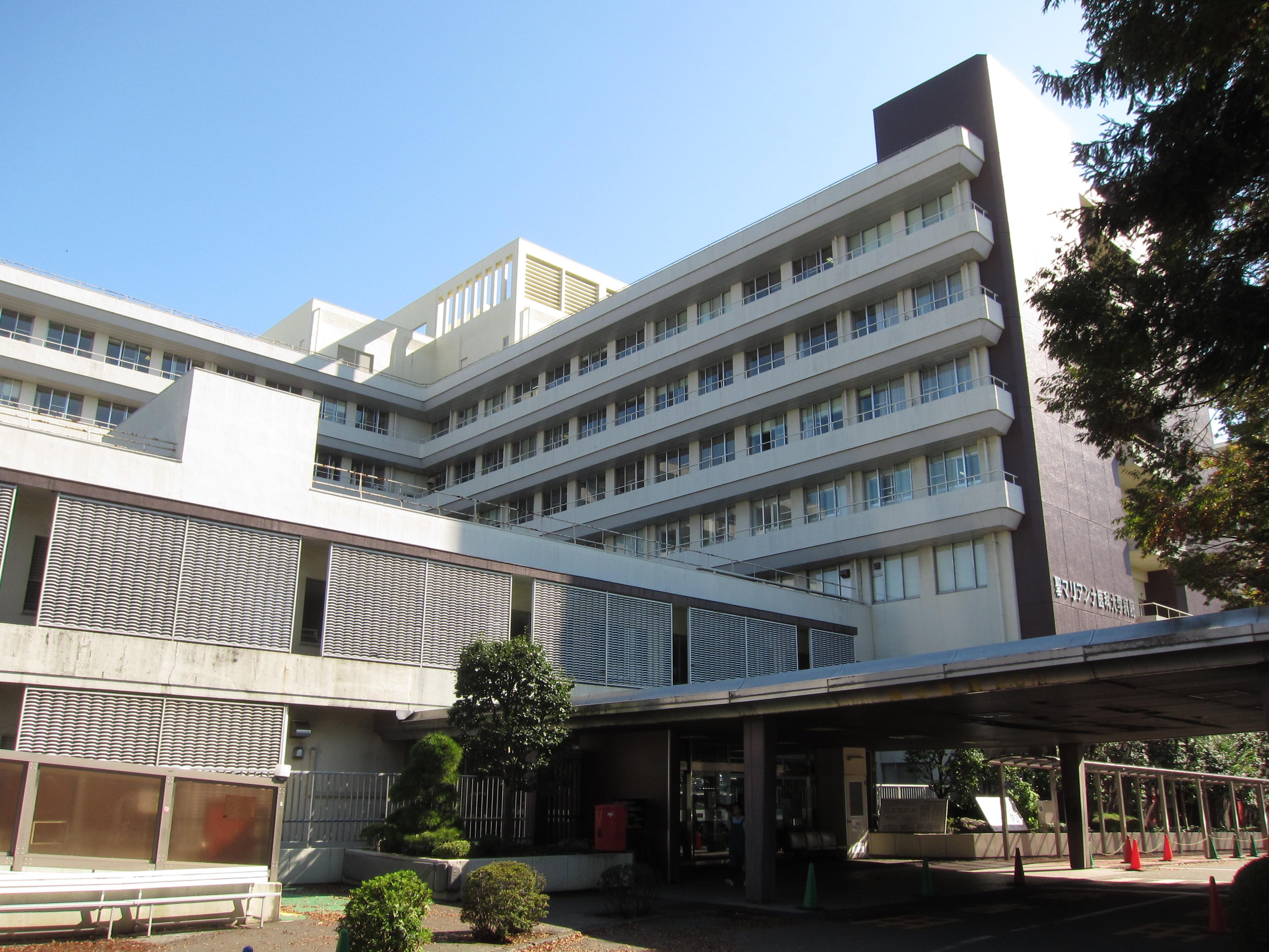 聖マリアンナ医科大学看護専門学校