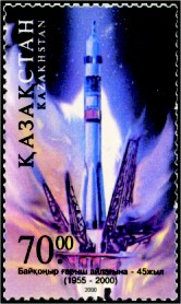 Stamp of Kazakhstan 312.jpg