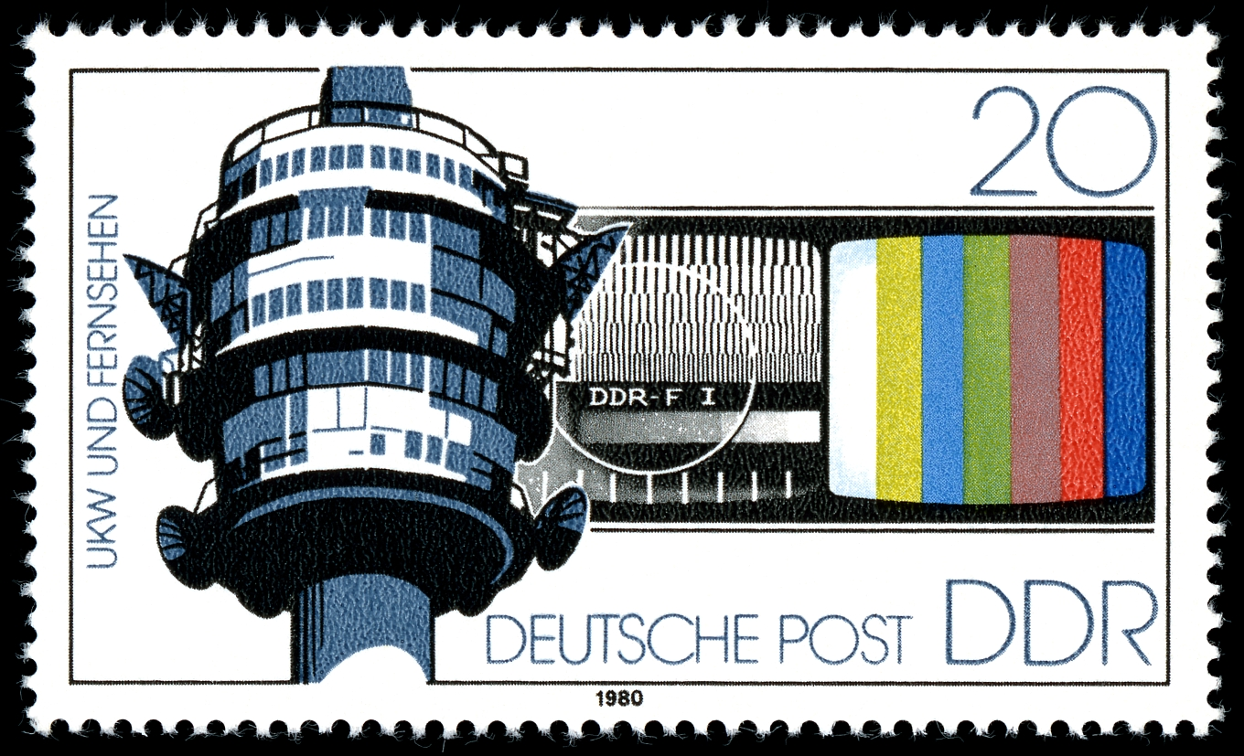 File:Stamps of Germany (DDR) 1980, MiNr 2491.jpg