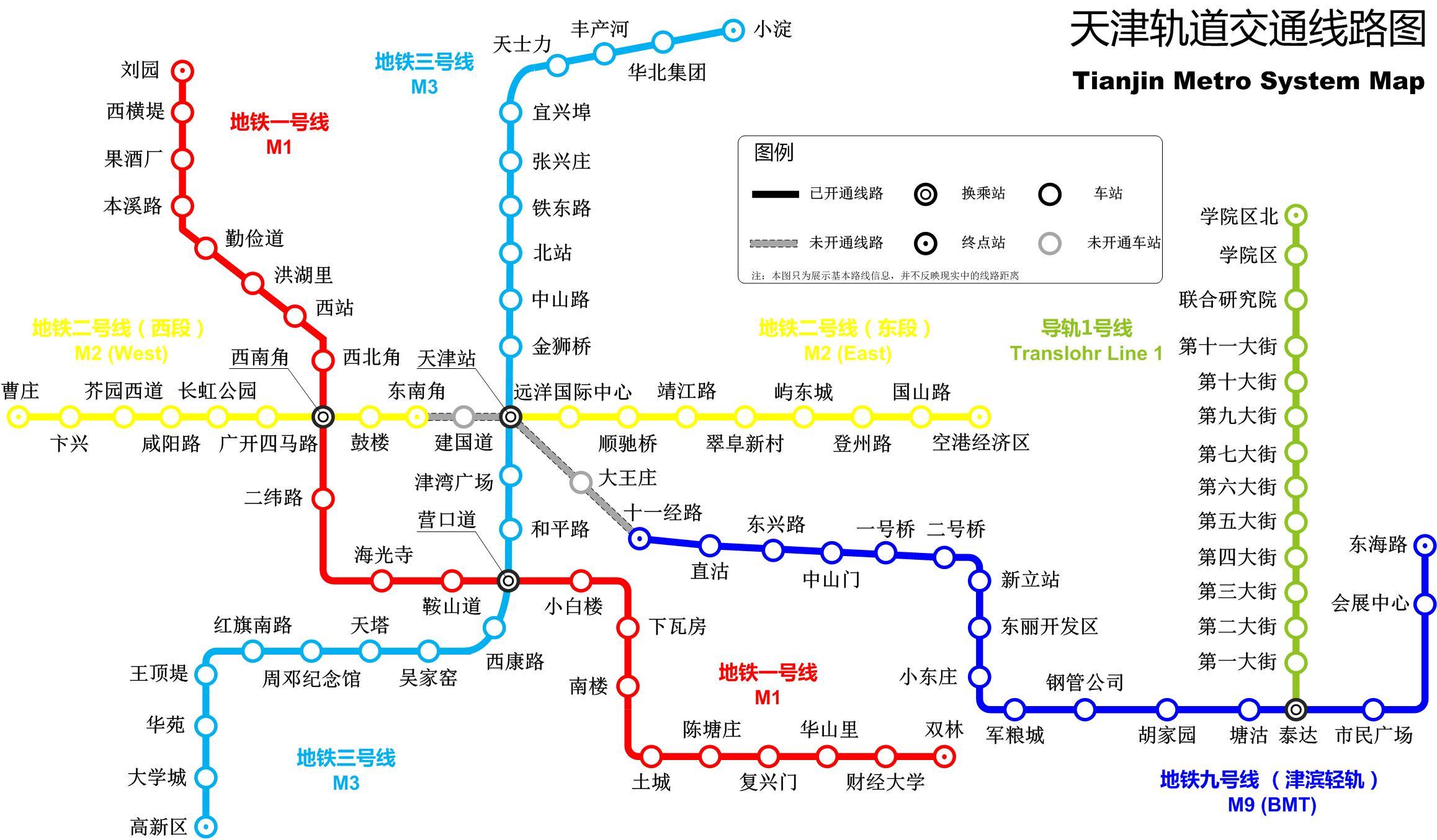Tianjin Subway Map.File Tianjin Metro System Map Jpg Wikimedia Commons