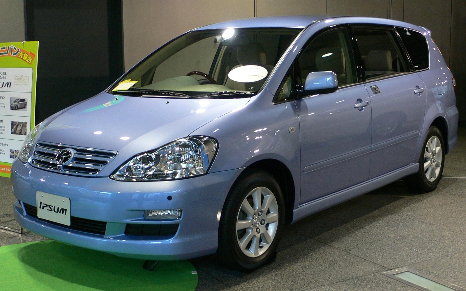 File Toyota Ipsum 01 Jpg Wikimedia Commons