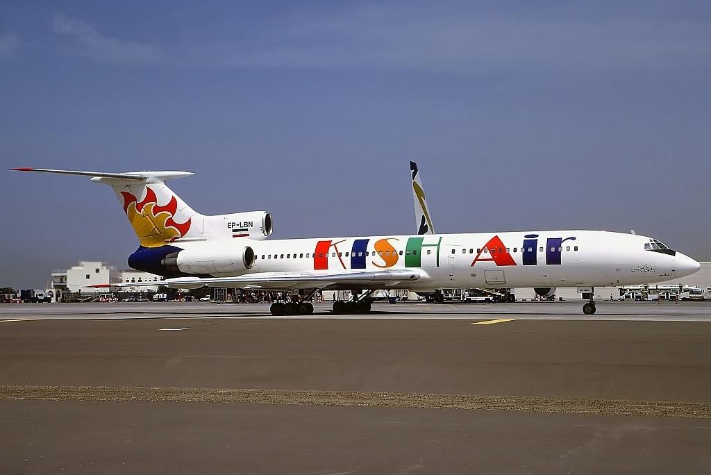 معرفی شرکت هواپیمایی کیش ایر