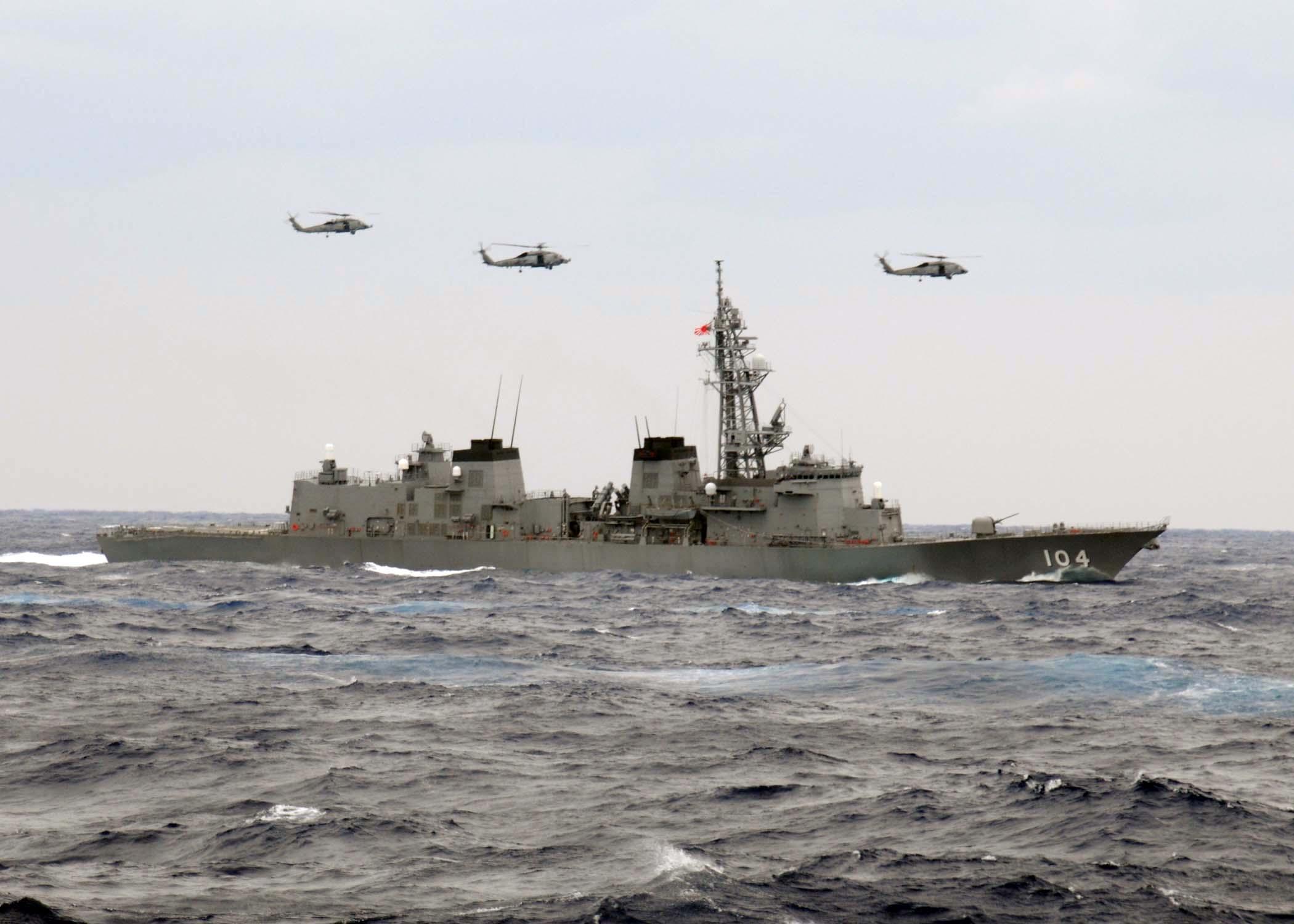 United States Marine Corps Force Reconnaissance