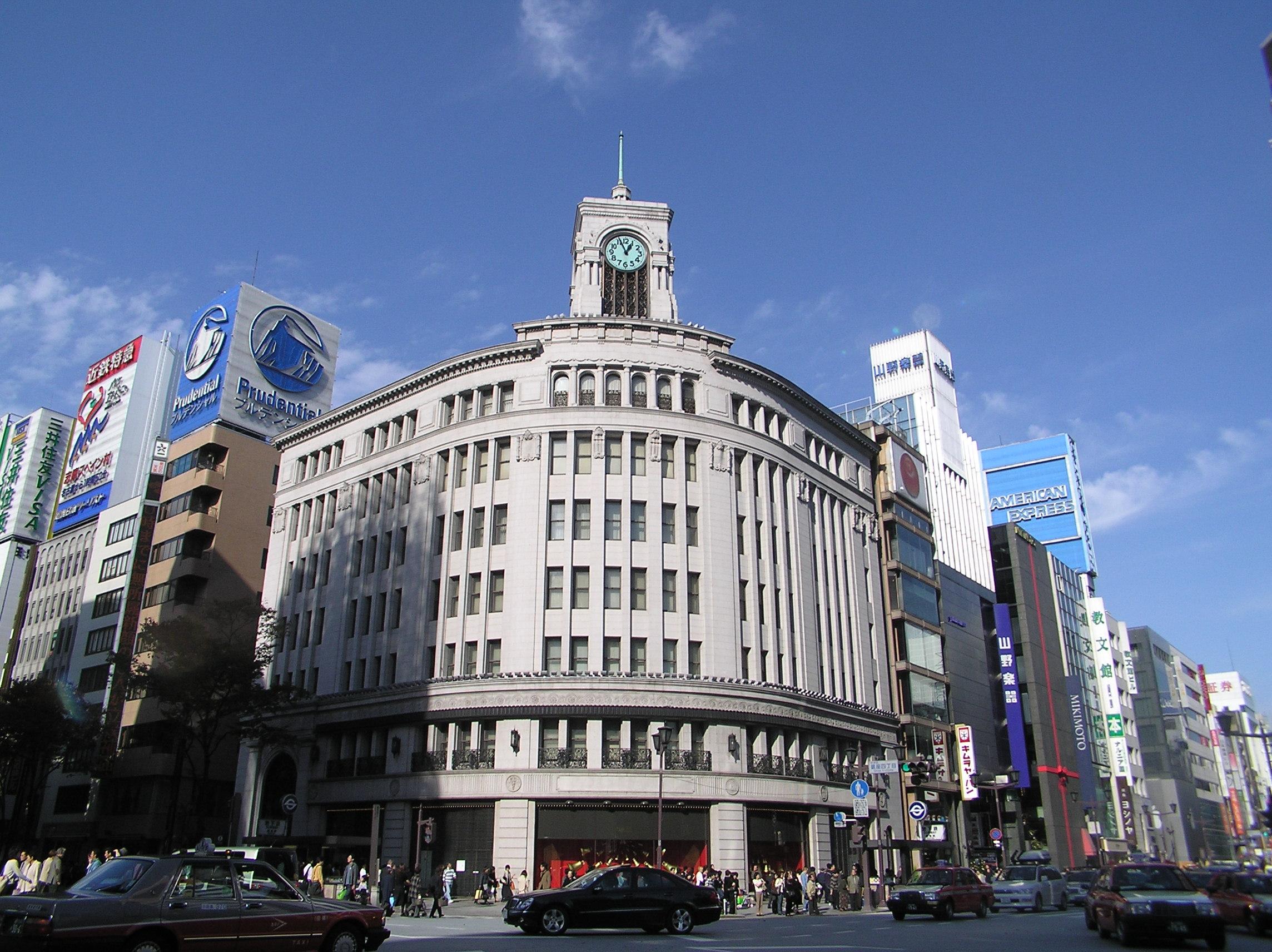 File:Wako Ginza Chuo Tokyo 4 16 November 2003.jpg - Wikimedia Commons