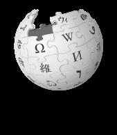 Dzongkha (ཇོང་ཁ) PNG logo