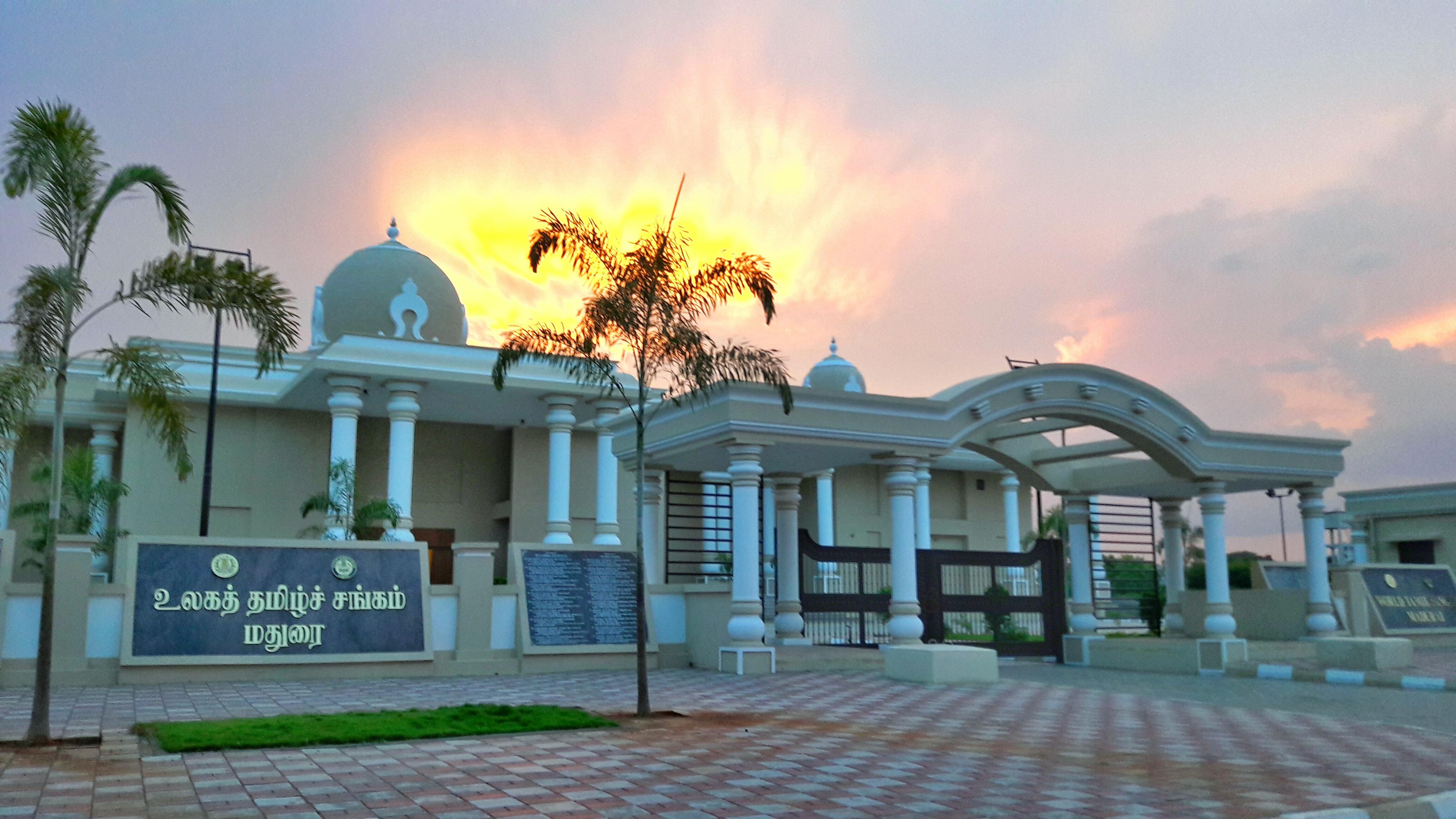 Ulaga Tamil Sangam - Wikipedia