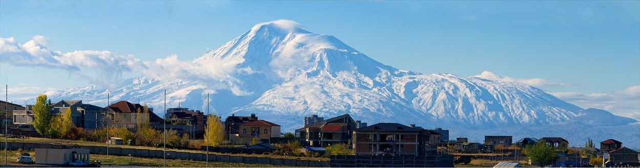 Yeghvard town and Mount Ararat. Source: . Credit: Armtoursites,  Shot on 2011-06-01 Photo taken in 