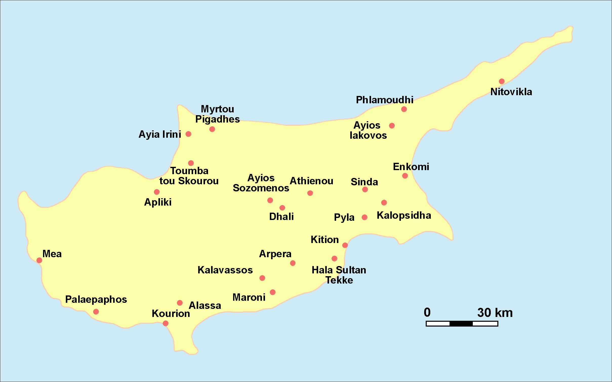 Chypre Coral Beach Hotel Resort