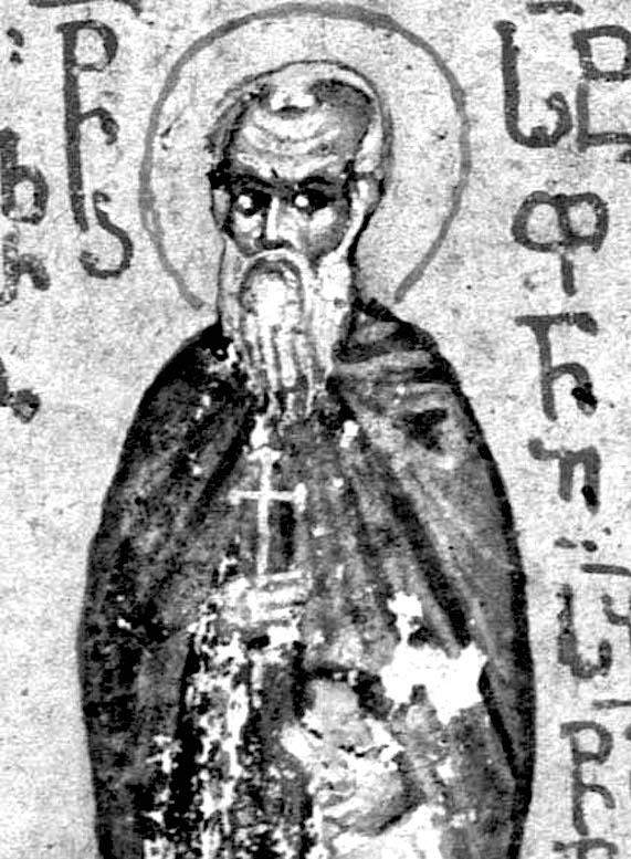 Стефан Савваит.