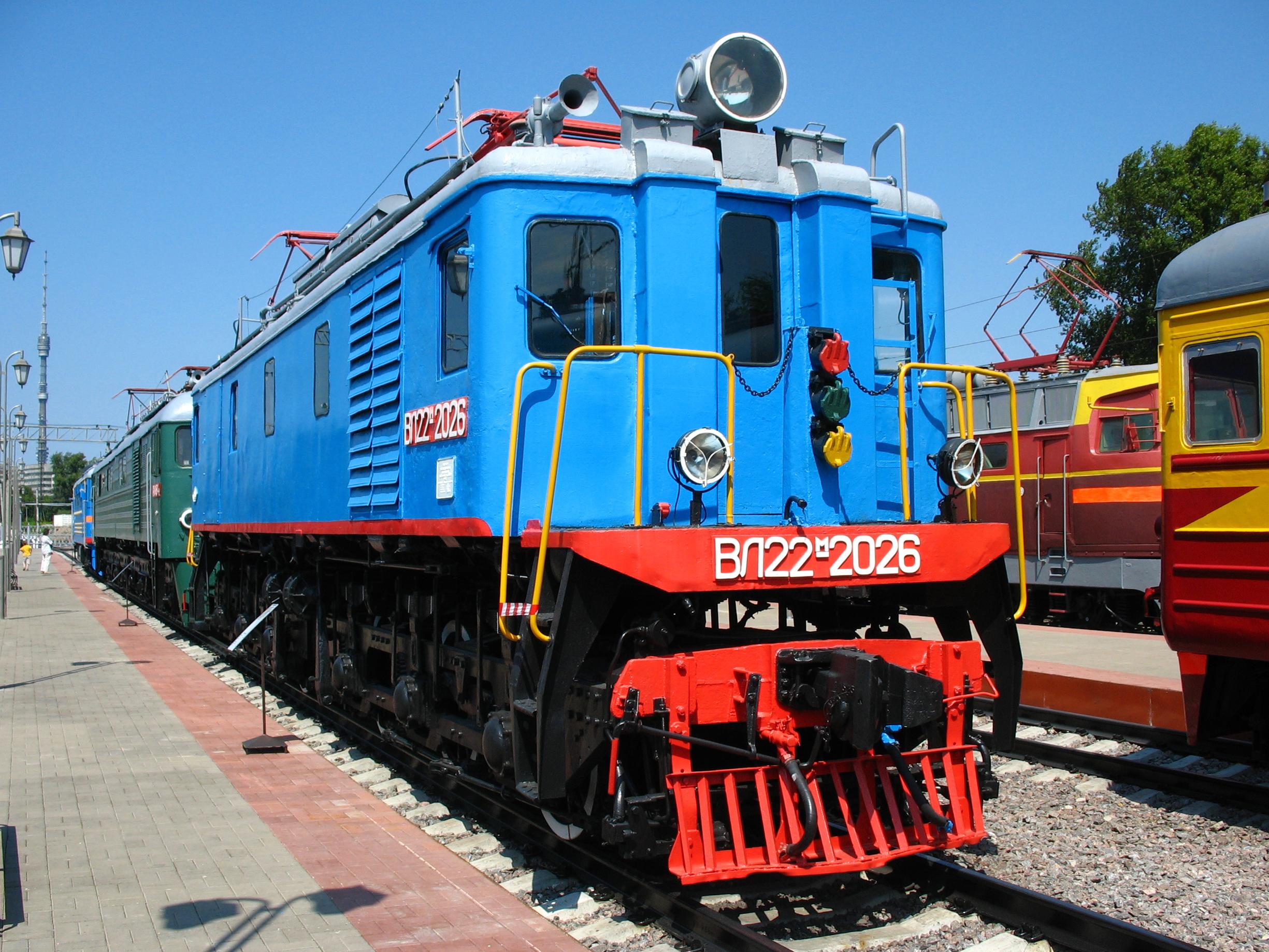 Часа стоимость локомотива omega скупка часов