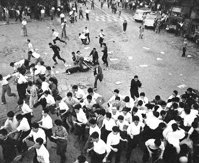File:1960 Protests against the United States-Japan Security Treaty 03.jpg
