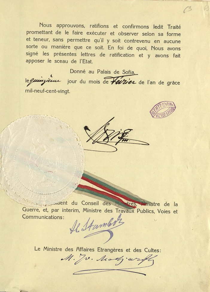 File:BASA-284K-2-218-63-Ratification of the Treaty of Neuilly-sur ...
