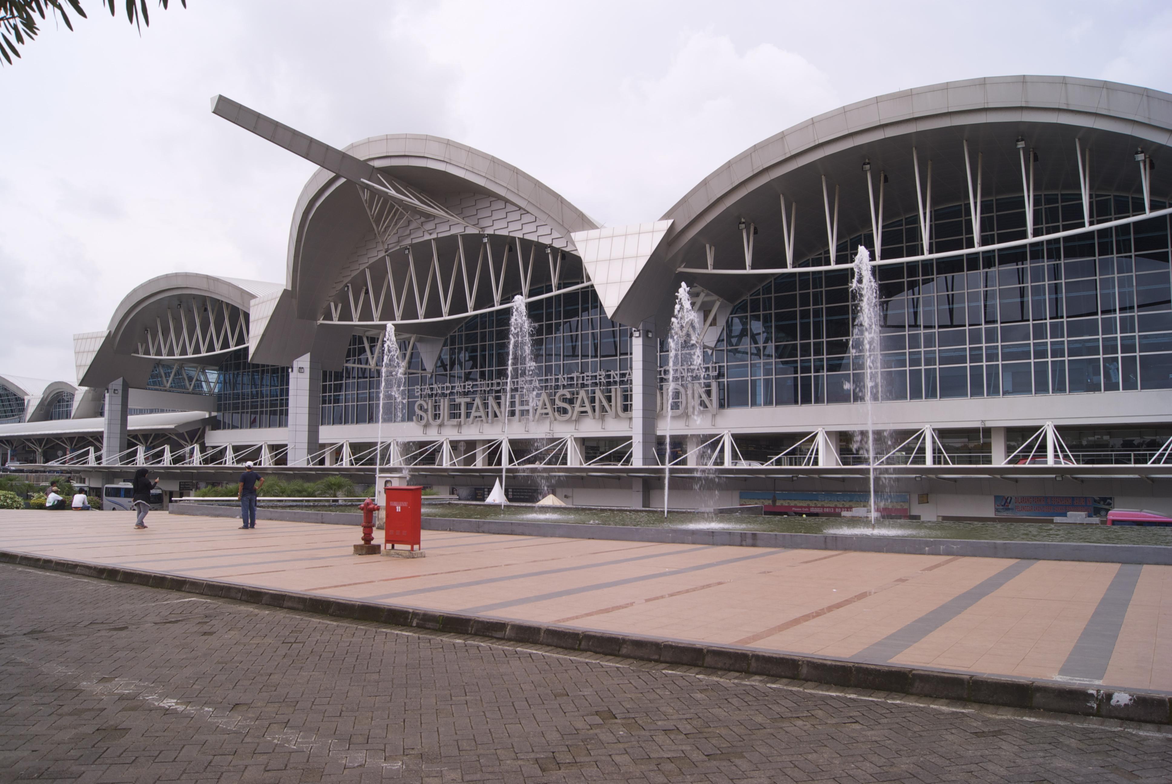 蘇丹哈桑丁國際機場