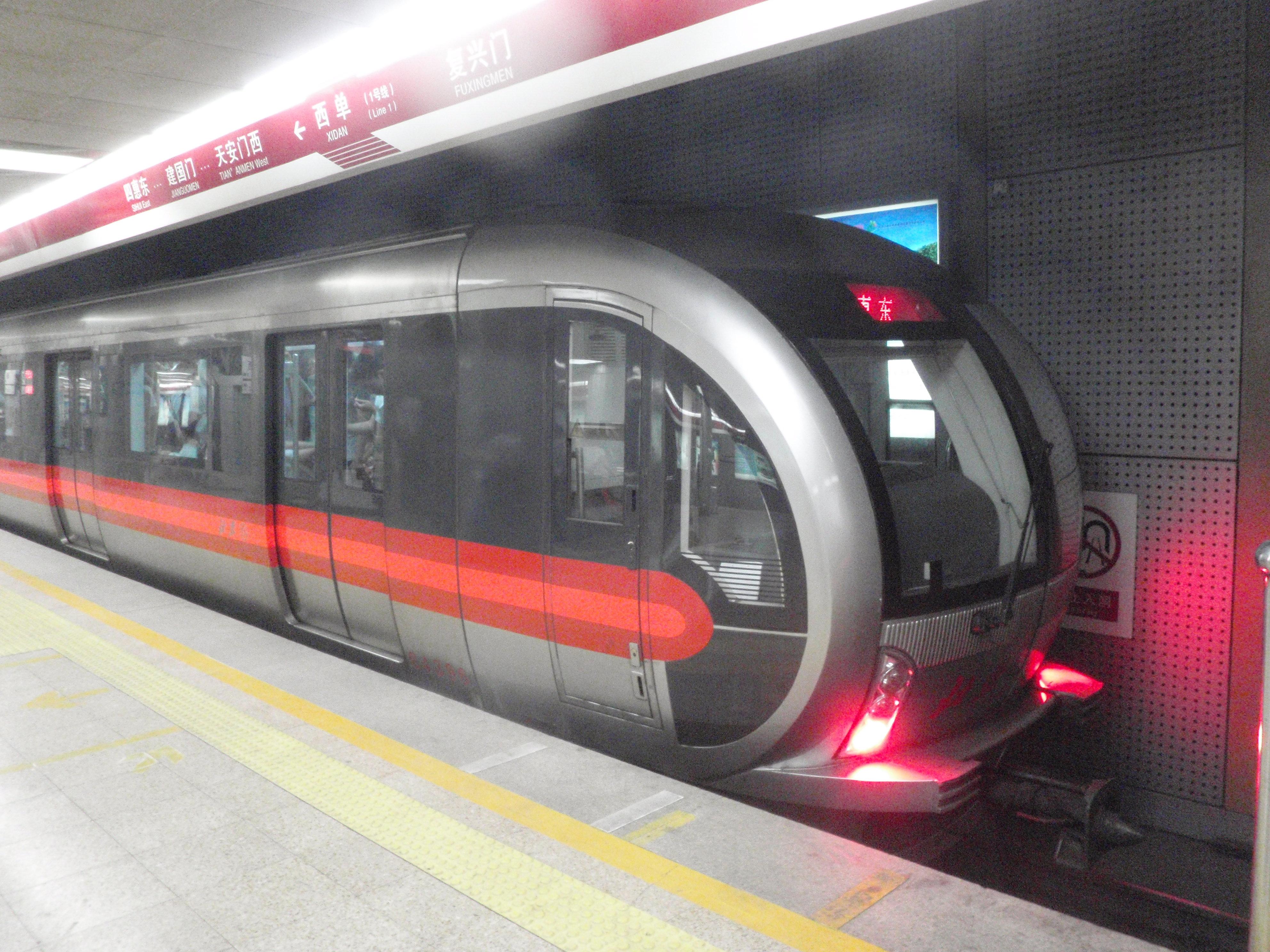 Sfm Subway Map.Line 1 Beijing Subway Wikipedia