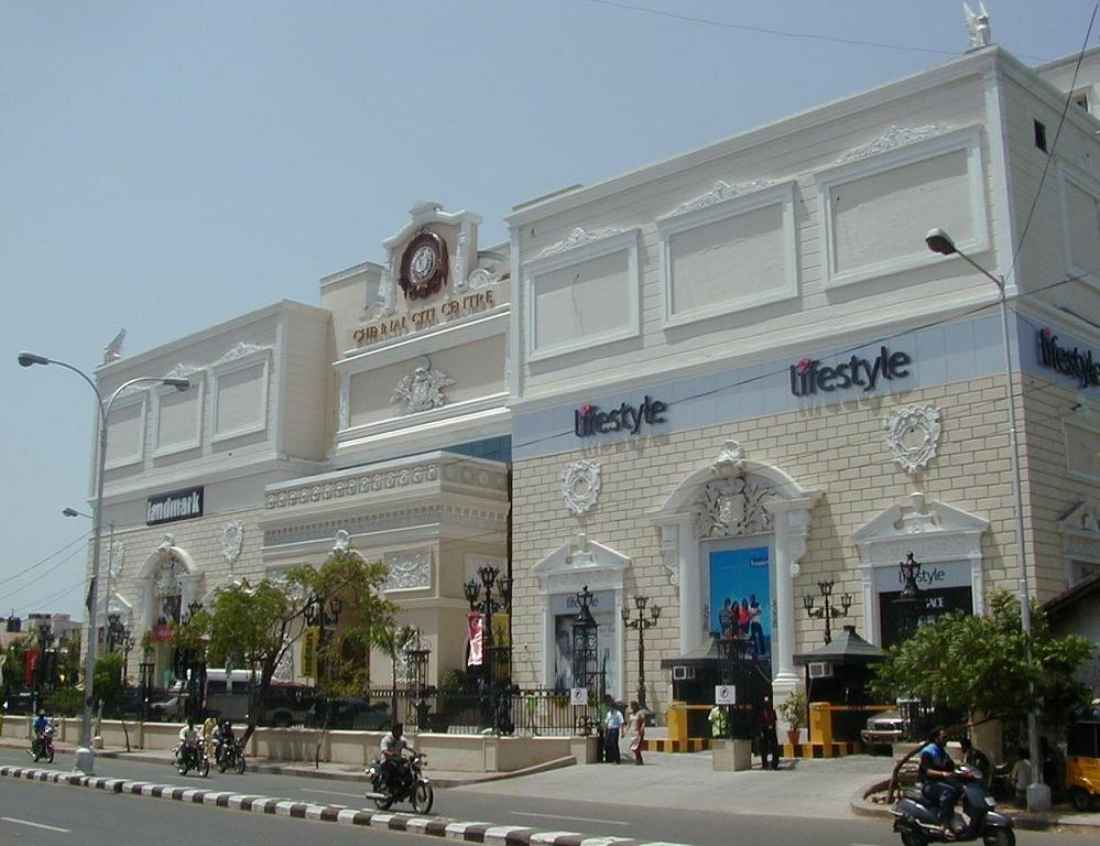 Chennai citi centre wikipedia for City indian dining ltd t a spice trader