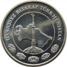 Coin of Turkmenistan 09.jpg