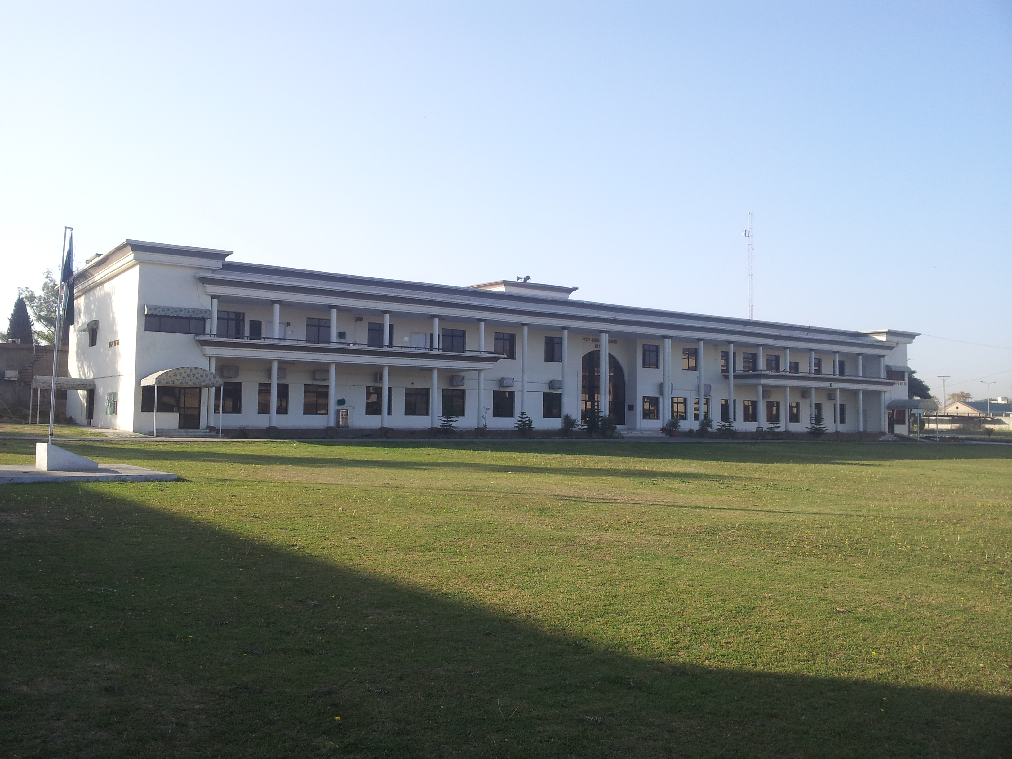 Military College of Signals - Wikipedia