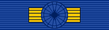 Order of the Cross of Terra Mariana 1st Class (Estonia)