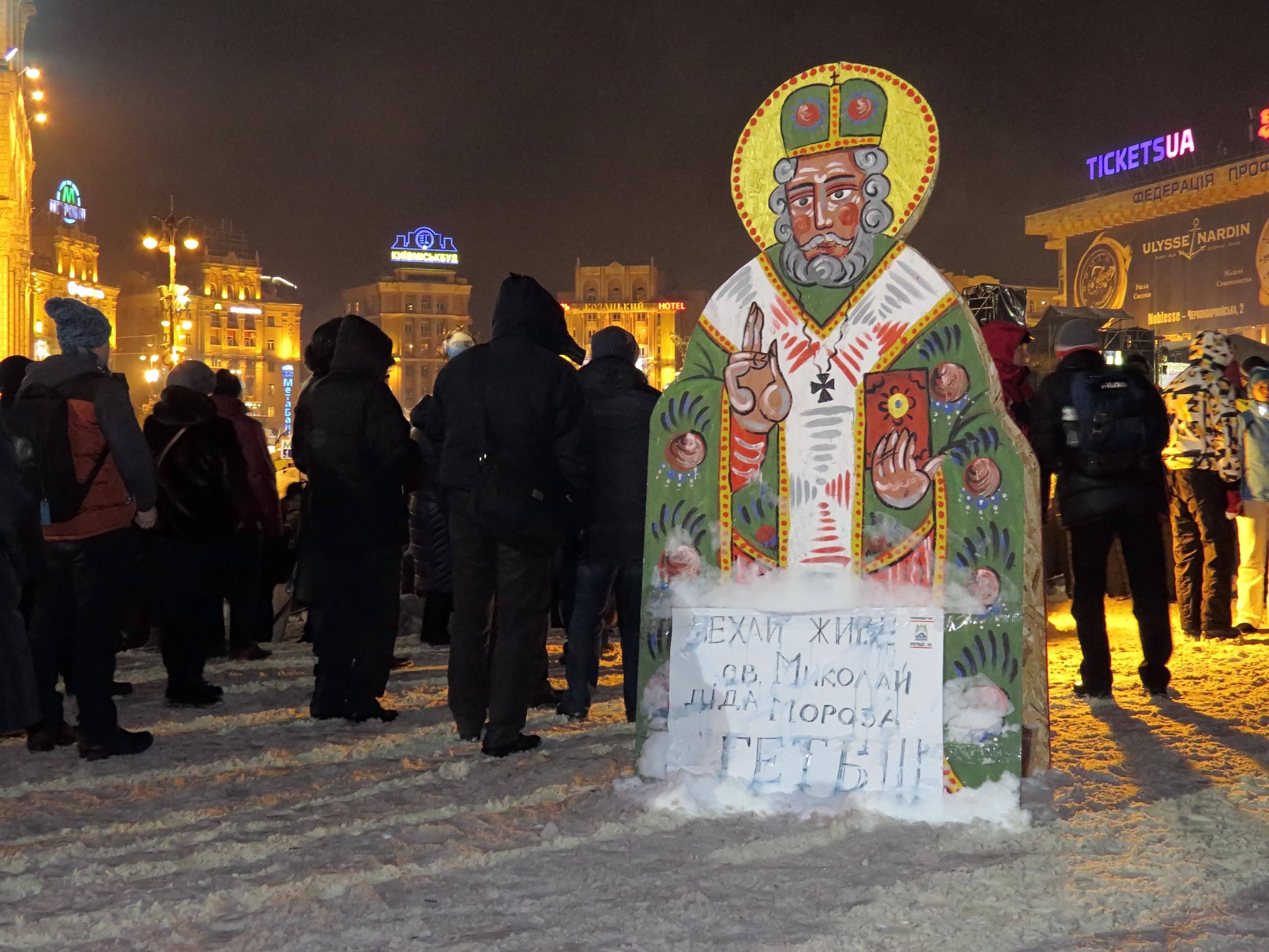 Euromaidan Kiev 2013.12.11 21-50.JPG