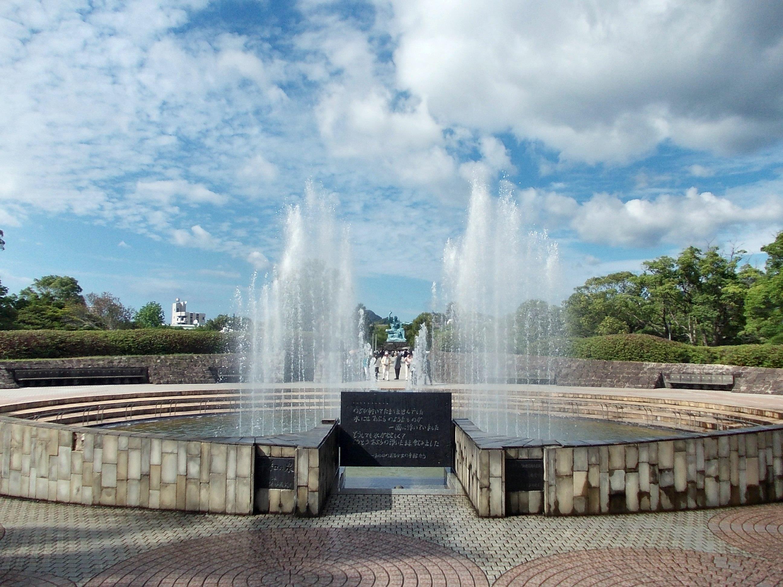 File:Fountain at Nagasaki Peace Park.jpg - Wikimedia Commons