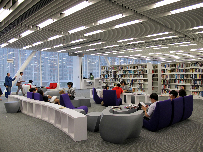 FileHong Kong Design Institute LRC View1 201009