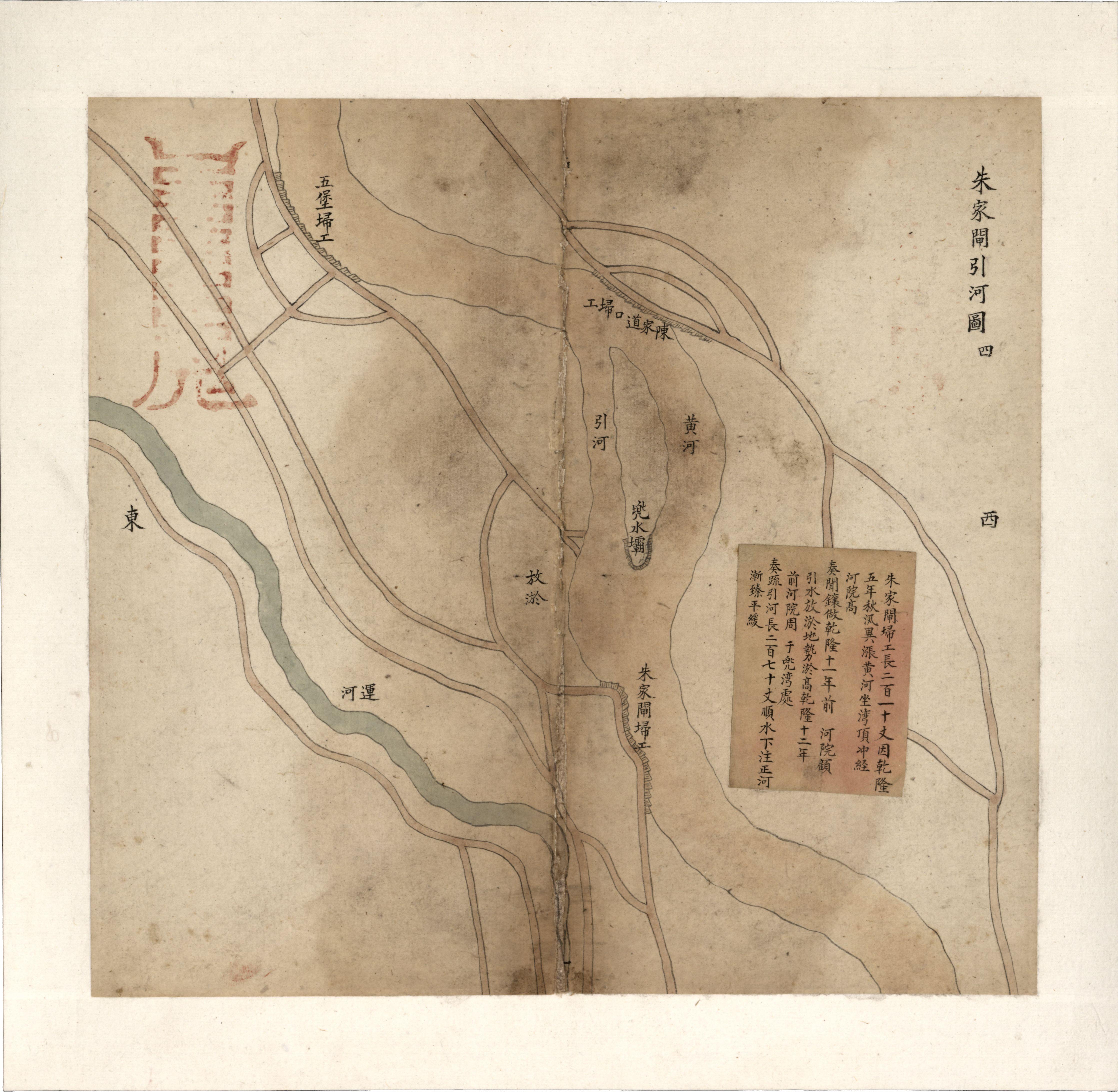 File:Huang He xia you zha ba tu. LOC 2002626798-4.jpg - Wikimedia ...