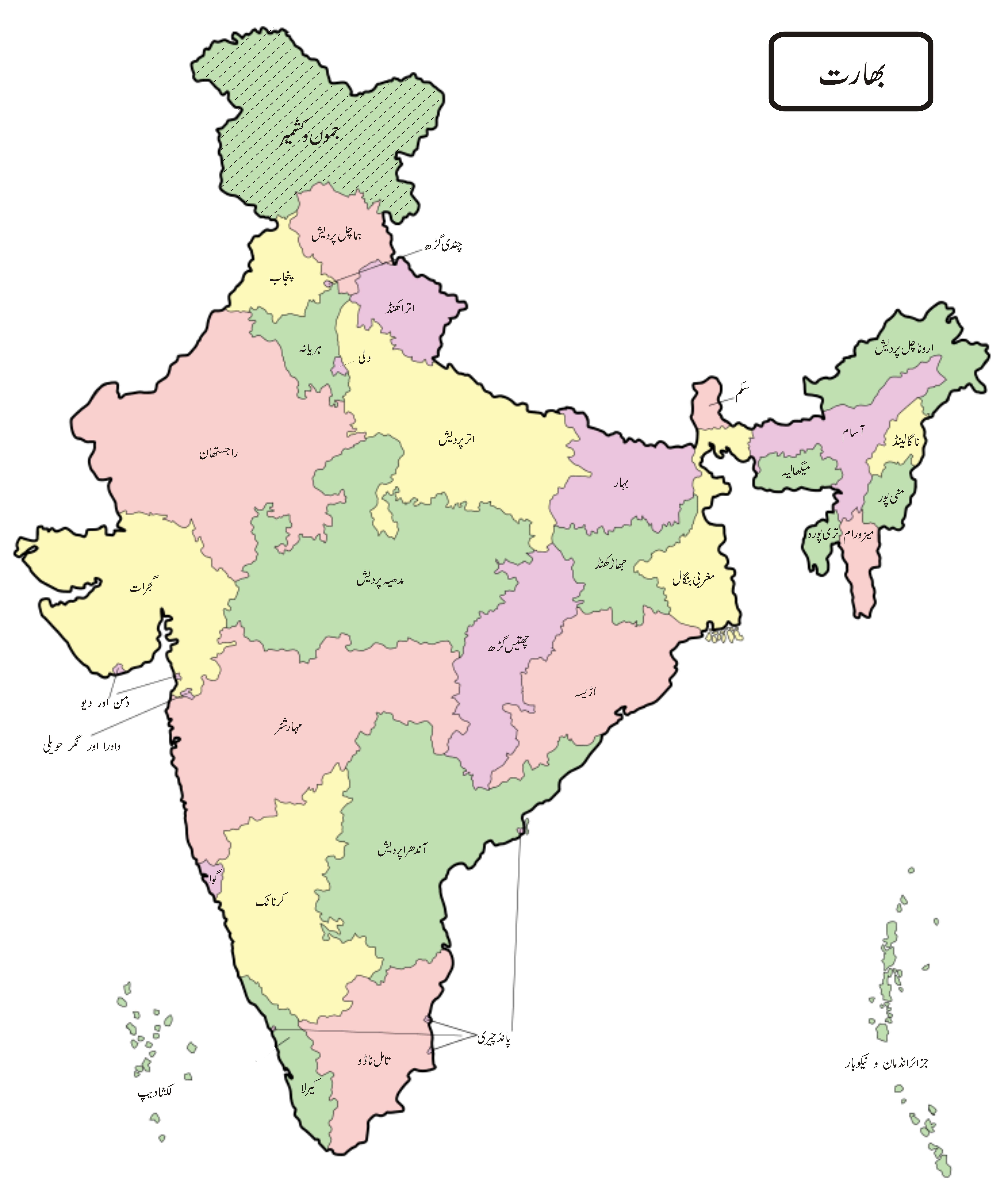FileIndiamapurjpg Wikimedia Commons