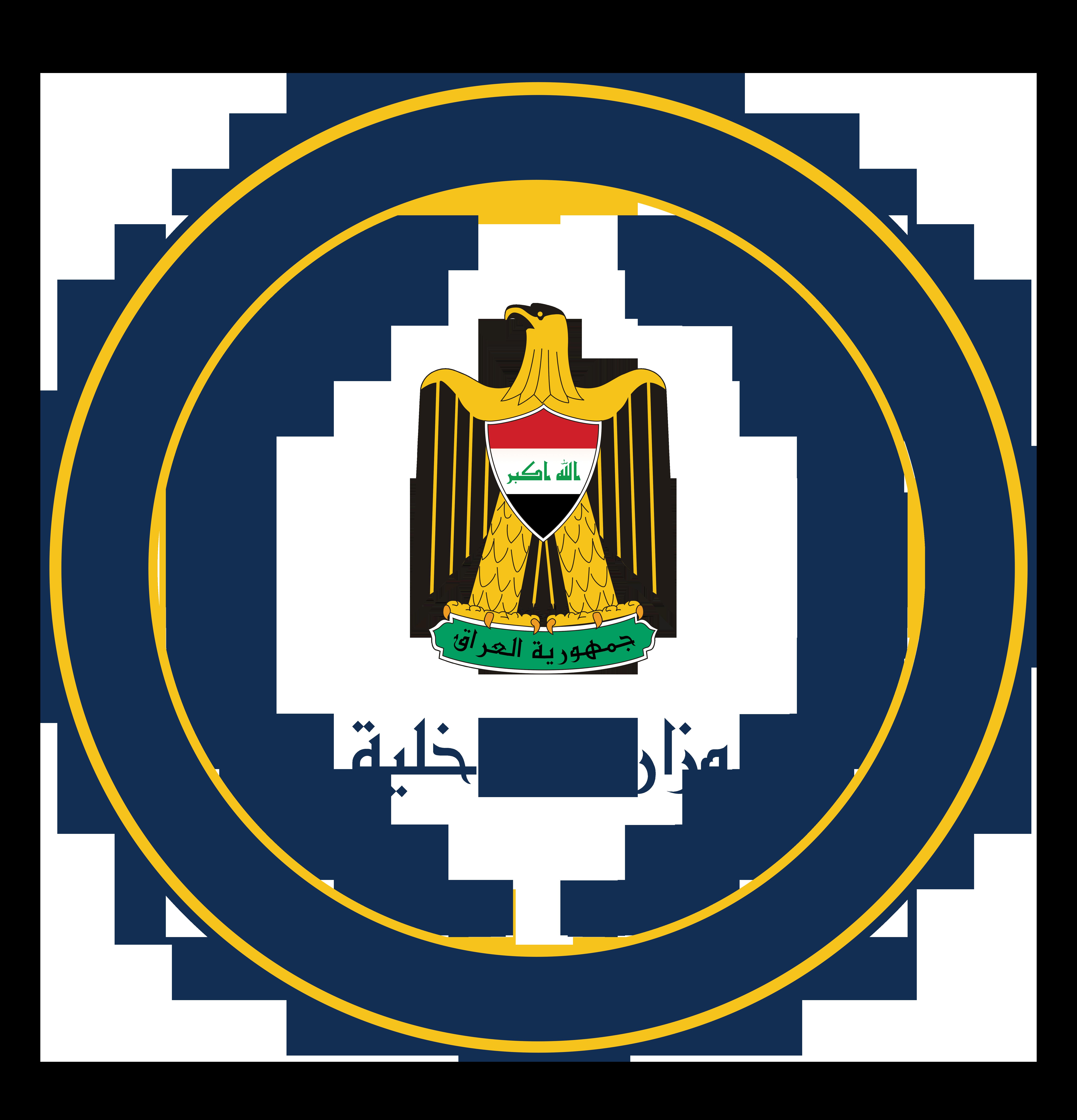 File Iraqmoilogo Png Wikimedia Commons