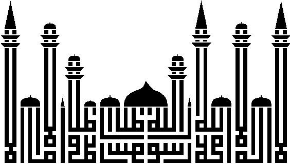 Islamic calligraphy.jpg