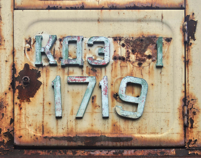 [Image: Janiw_-_rail_crane_KDE161-1719_01.jpg]